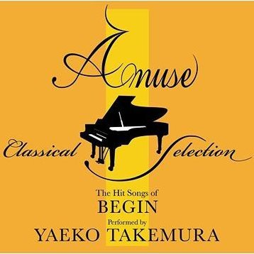 Amuse Classical Piano Selection Begin