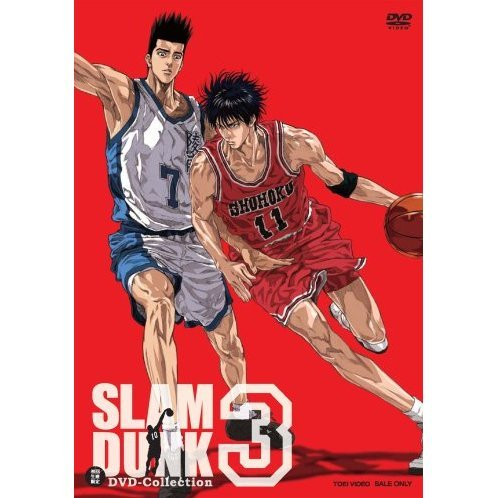 Slam Dunk DVD Collection Vol.3 [Limited Edition]