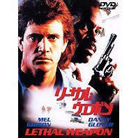 Lethal Weapon [Limited Pressing]