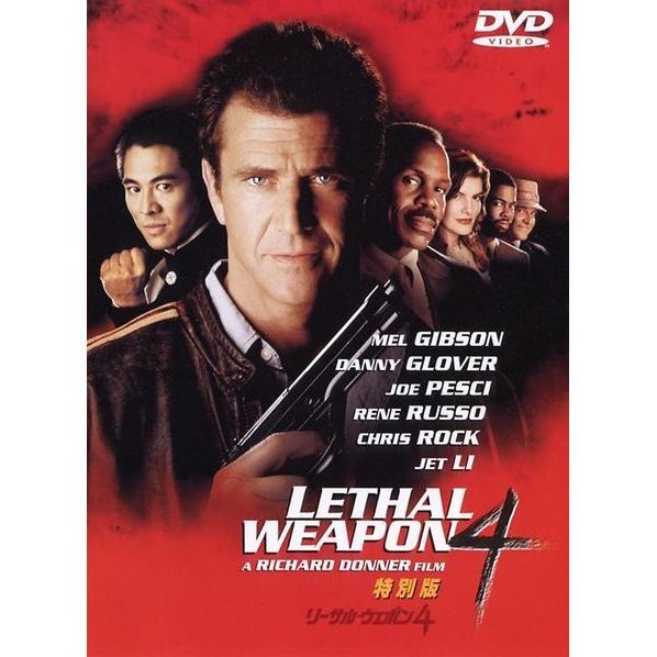 Lethal Weapon 4 Special Edition [Limited Pressing]