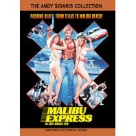Maribu Express Special Edition [Limited Pressing]
