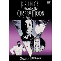 Prince / Under The Cherry Moon [Limited Pressing]
