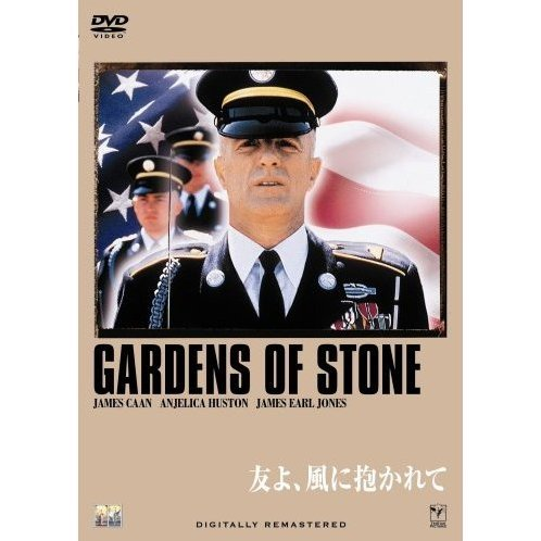 Gardens Of Stone [Limited Pressing]