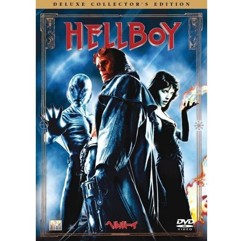 Hellboy [Limited Pressing]