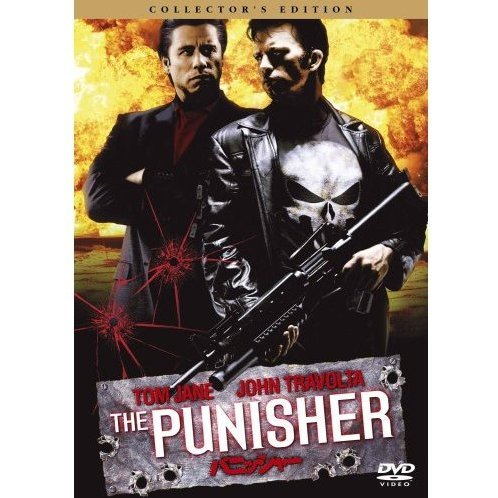 The Punisher [Limited Pressing]