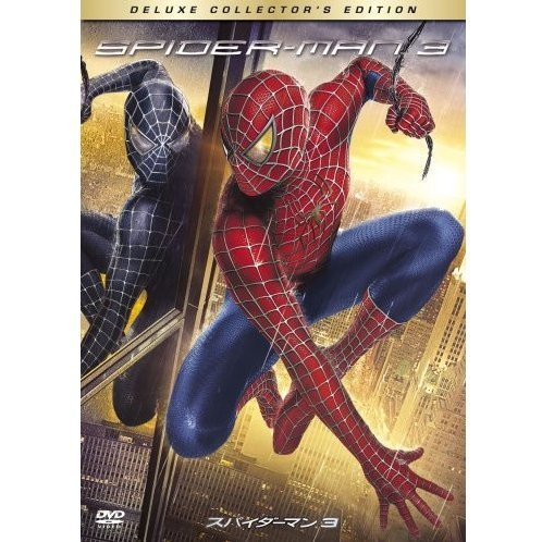 Spider-Man TM 3 Deluxe Collector's Edition [Limited Pressing]
