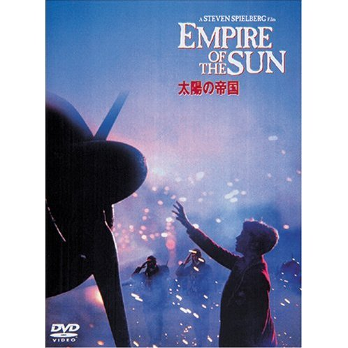 Empire Of The Sun [Limited Pressing]