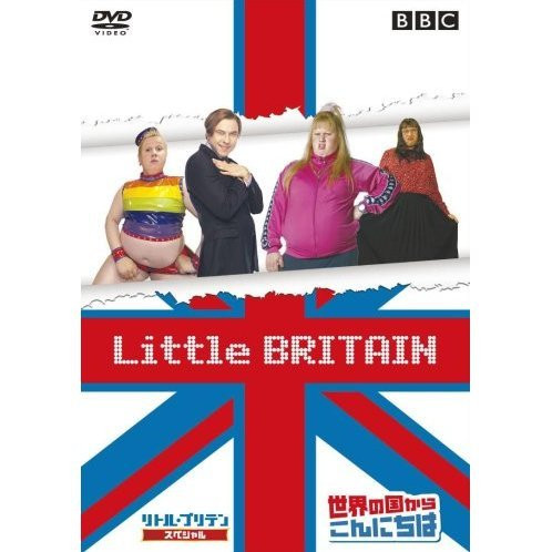 Little Britain Special
