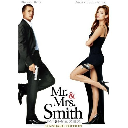 Mr. & Mrs. Smith [Limited Edition]