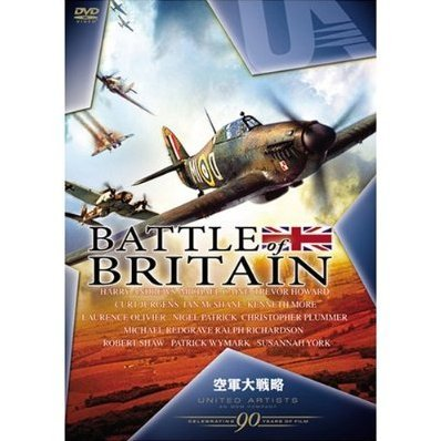 Battle Of Britain [Limited Pressing]