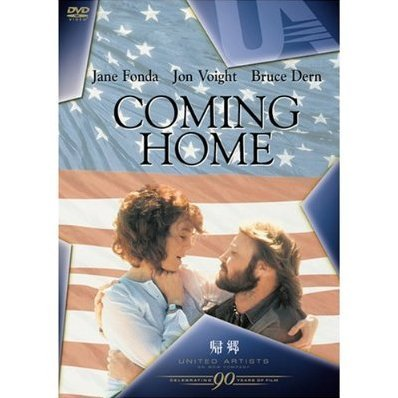 Coming Home [Limited Pressing]