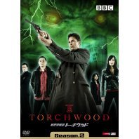 Towchwood Season 2 DVD Box