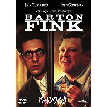 Barton Fink [Limited Edition]