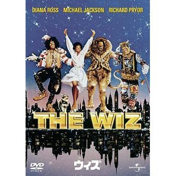 The Wiz [Limited Edition]