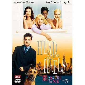 Head Over Heels [Limited Edition]