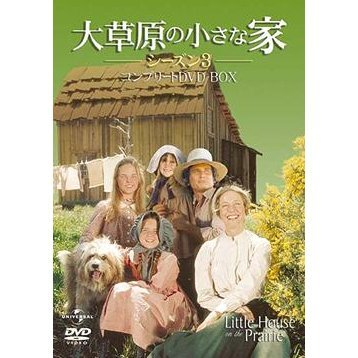 Little House On The Prairie Season 3 Complete DVD Box