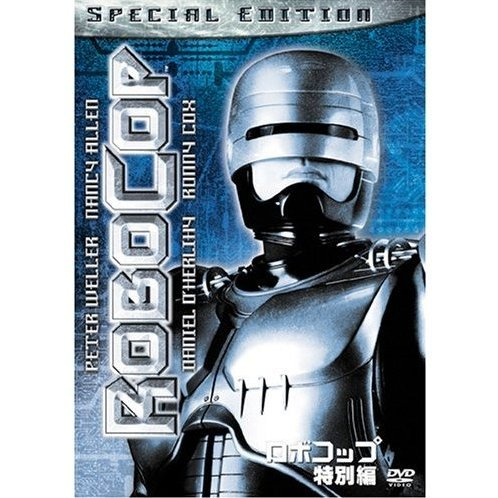 Robocop Special Edtion [Limited Edition]