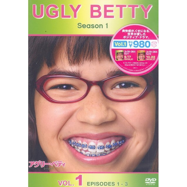 Ugly Betty Season 1 Vol.1