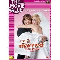 Just Married Special Edition