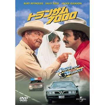 Smokey And The Bandit [Limited Edition]