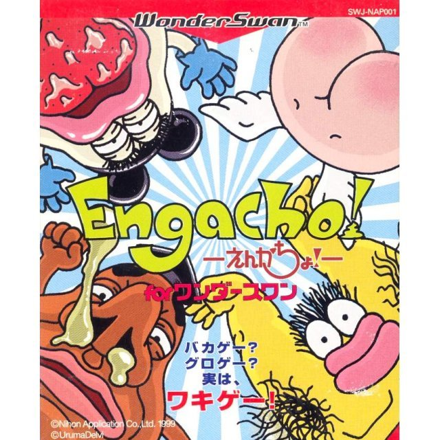 Engacho! for WonderSwan