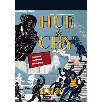 Hue And Cry [Limited Edition]