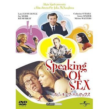 Speaking Of Sex [Limited Edition]