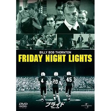 Friday Night Lights [Limited Edition]