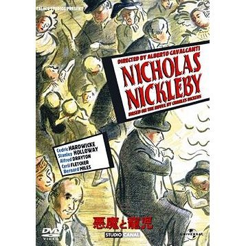 Nicholas Nickleby [Limited Edition]