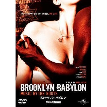 Brooklyn Babylon [Limited Edition]