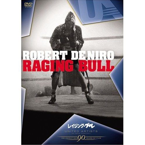 Raging Bull [Limited Pressing]