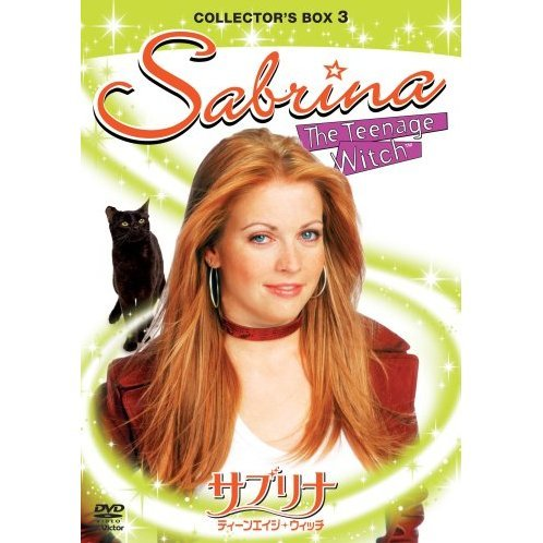 Sabrina The Teenage Witch Collector's Box 3