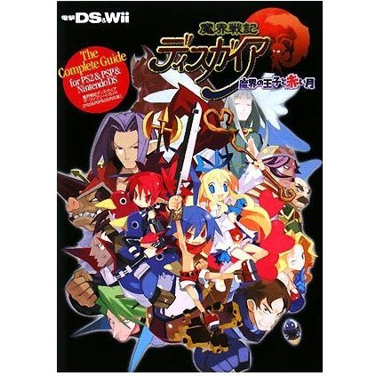 Disgaea: Hour of Darkness Complete Guide