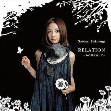 Relation [CD+DVD Jacket A]