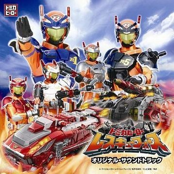 Tomica Heroe Rescue Force Soundtrack [Limited Edition]
