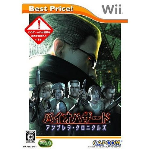 Biohazard Umbrella Chronicles (Best Price)