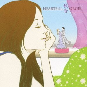 Heartful Orgel - Aki Oto