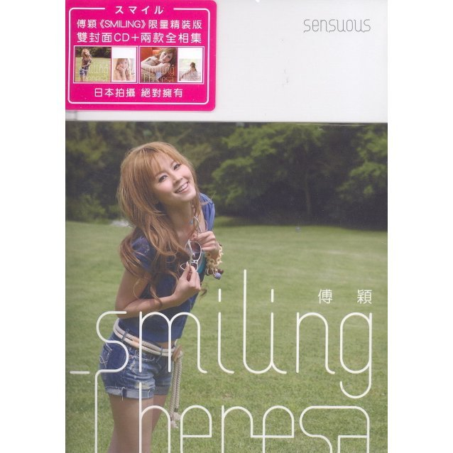 Smiling [CD+Photo Album] [Green Limited Version]