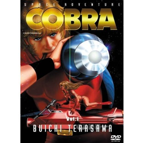 Space Adventure Cobra 1