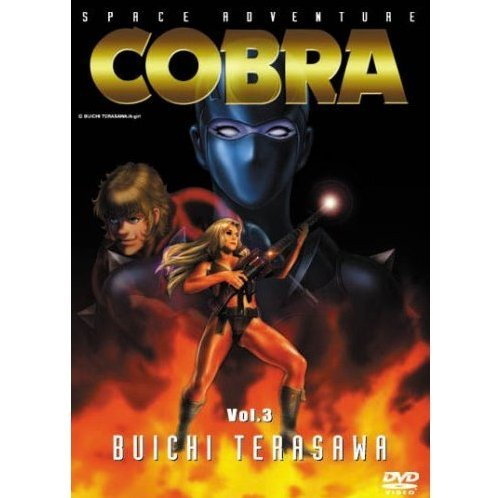 Space Adventure Cobra 3