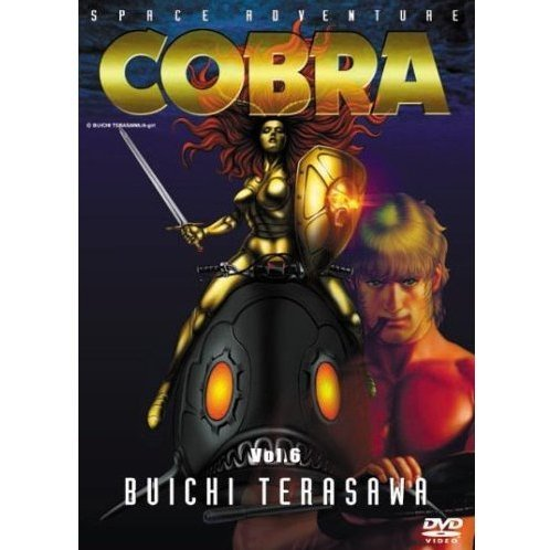 Space Adventure Cobra 6