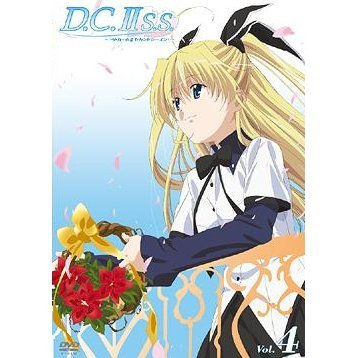 D.C.II S.S. - Da Capo II Second Season Vol.4