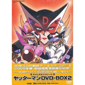 Time Bokan Series - Yattaman DVD Box 2