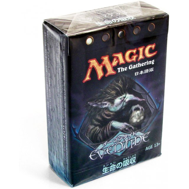 Magic: The Gathering Eventide Theme Deck (Japanese Version)