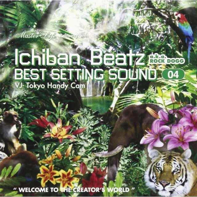 Best Setting Sound Vol.4 Relaxing With Ichiban Beatz [CD+DVD]