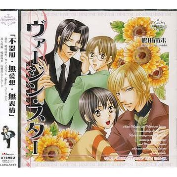 Binetsu Virgin Star Drama CD