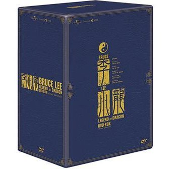 Bruce Lee Legend Of Dragon DVD Box [Limited Edition]