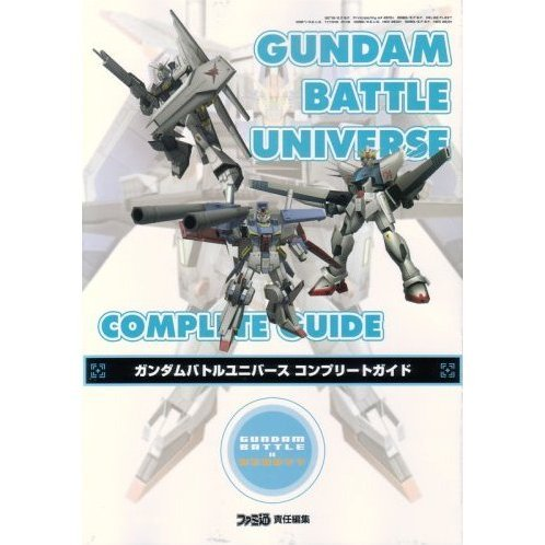 Gundam Battle Universe Complete Guide