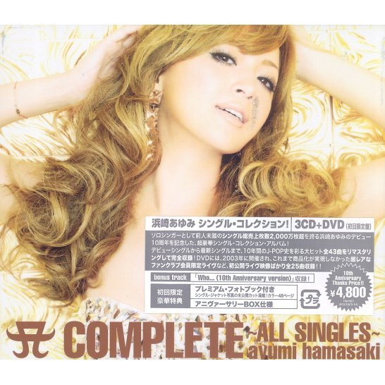 A Complete - All Singles [3CD+DVD Jacket A]
