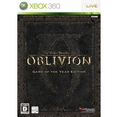 The Elder Scrolls IV: Oblivion (Game of the Year Edition)